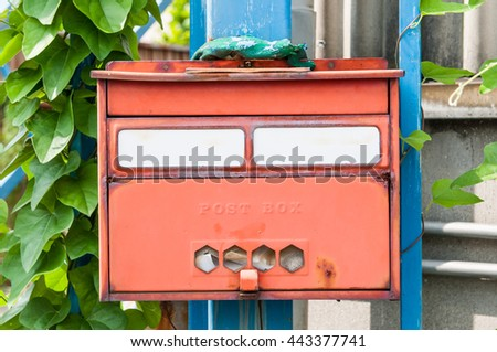 Old post office box. - stock photo
