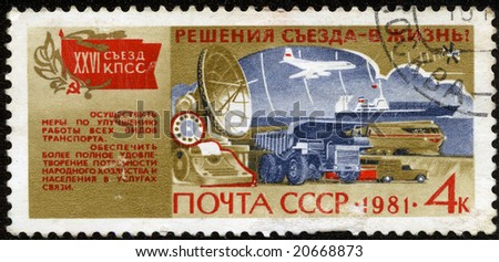 Old post stamp from USSR