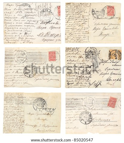Old postcards - stock photo