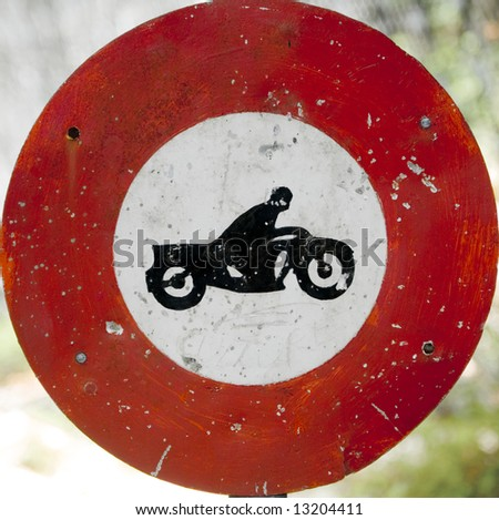 old prohibition sign - stock photo