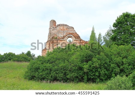 Old red brick orthodox church background
