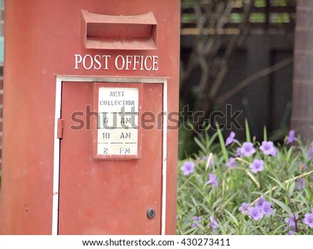 old red post box - stock photo
