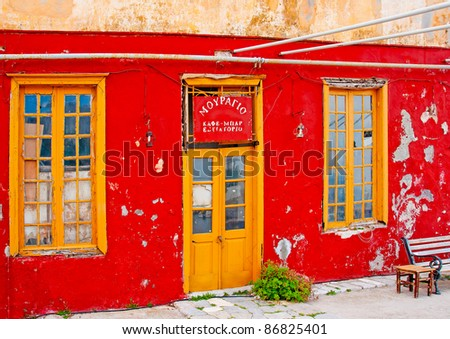 Old red traditional restaurant in the small port kamini of island Hydra in Saronikos gulf in Greece - stock photo