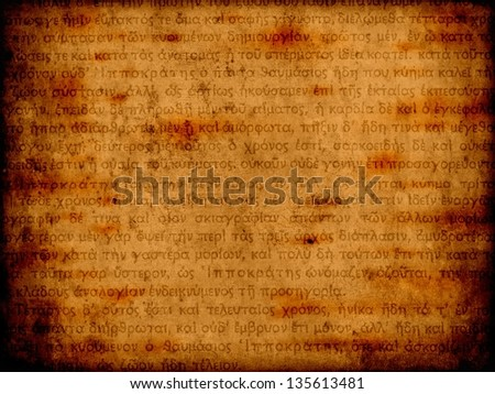 Old religious bible manuscript background illustration - stock photo