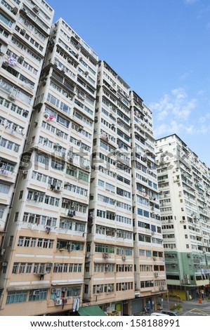 Old residential building in Hong Kong  - stock photo