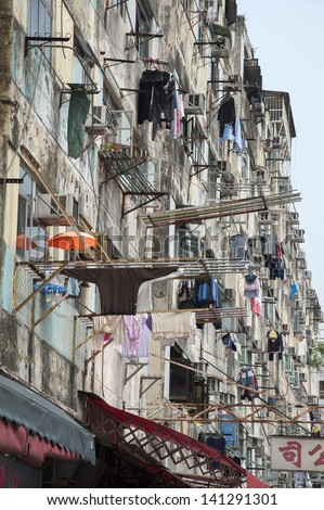 Old residential in Hong Kong - stock photo
