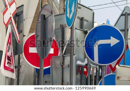 Old road signs of the driving school - stock photo