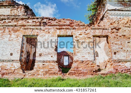 Old ruined church in the sun. - stock photo