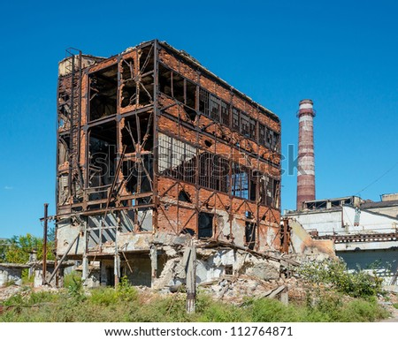 Old ruined factory - stock photo