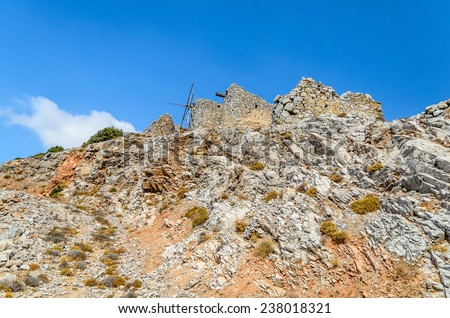 Old ruins on the rock on Crete island, Greece - stock photo