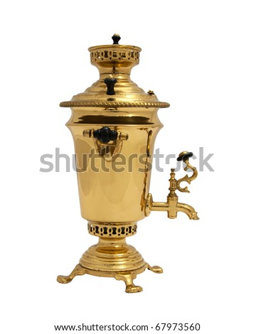 Old russian bronze samovar isolated on white