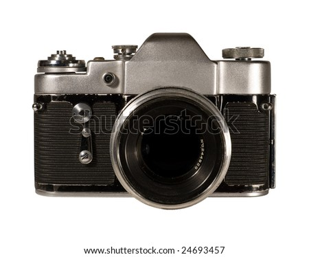 Old Russian camera of sixties - stock photo