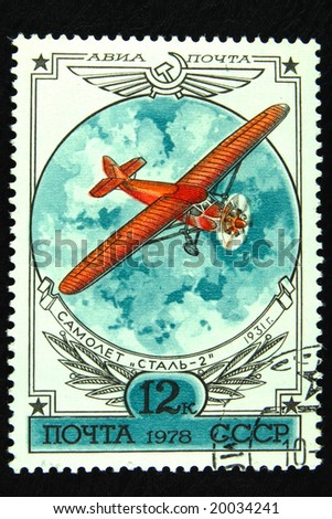 Old  Russian postage stamp with airplane on black background - stock photo