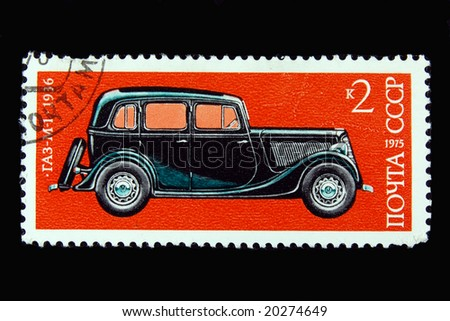 Old  Russian postage stamp with car - stock photo