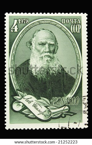 Old  Russian postage stamp with Leo Tolstoy - stock photo