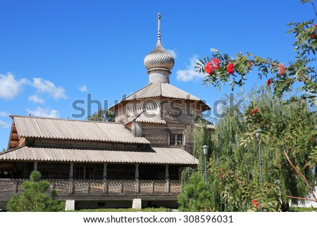 Old Russian wooden Orthodox church against blue sky, Sviyazhsk island,Tatarstan - stock photo