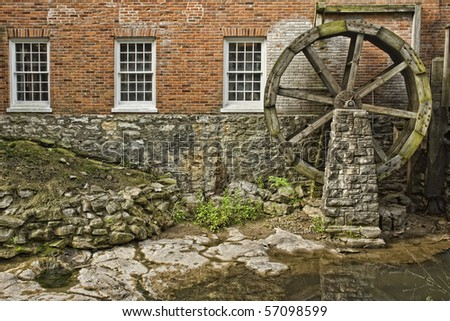 Old Rustic Grist Mill - stock photo