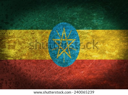 Old rusty metal sign with a flag - Ethiopia - stock photo