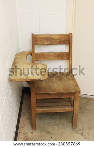 Old school chair - stock photo