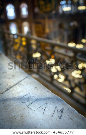 old scrawled inscription ISLAM in the mosque inside - stock photo