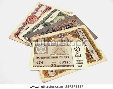Old securities, overdue lottery tickets, money, bonds state loan. - stock photo