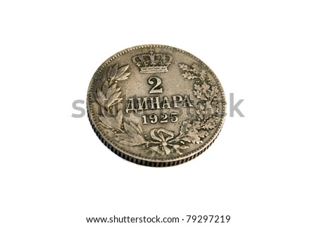 Old Serbian coin isolated on white background - Vintage  object macro shoot