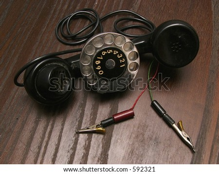 Old service phone. - stock photo