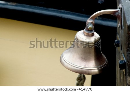 Old ship's bell