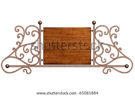 Old signboard. Isolated on white, with clipping path. - stock photo