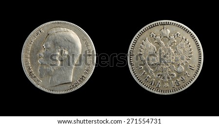 old silver ruble of the Russian Empire 1897 - stock photo