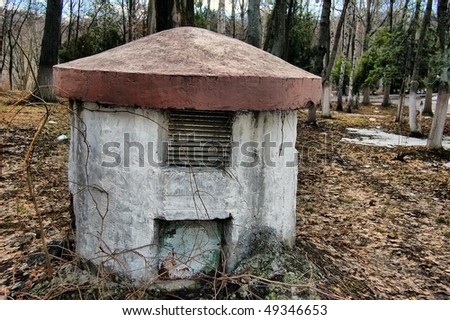 Old Soviet bunker  ventilation pipe.Kiev,Ukraine - stock photo