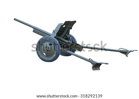 Old Soviet cannon of period 1941-1945 years on white background