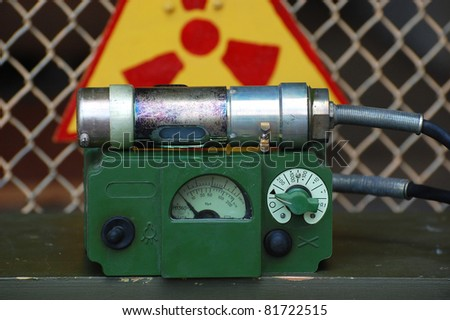 Old Soviet military radiometer. - stock photo