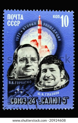 Old Soviet postage stamp with Cosmonauts on black background - stock photo