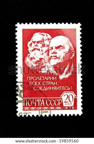 Old Soviet postage stamp with Marx and Lenin - stock photo