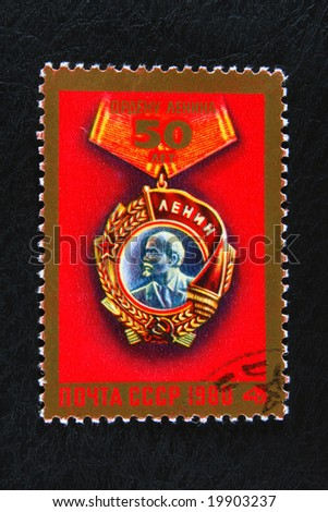 Old Soviet postage stamp with order of Lenin - stock photo