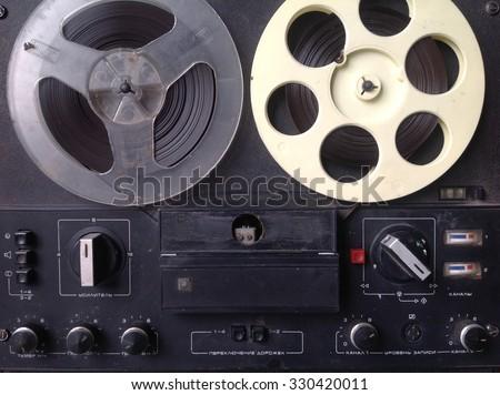 Old Soviet tape player - stock photo
