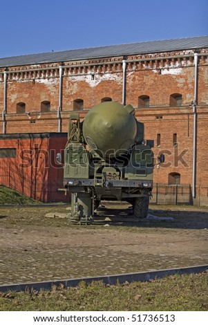 old soviet union nuclear rocket launcher - stock photo