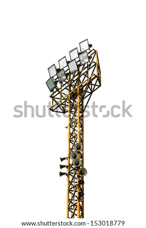 old steel tower Stadium lights isolated on white backgrounds - stock photo