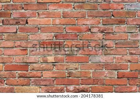 old stone brick wall background - stock photo