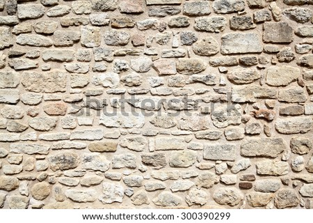 Old stone wall texture, may be used as background - stock photo