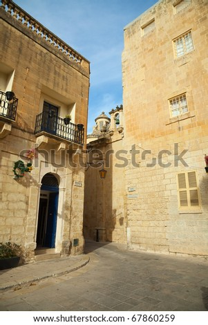 Old street  and picturesque houses of Mdina. Malta - stock photo
