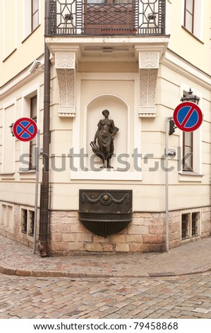 Old street in Riga - stock photo