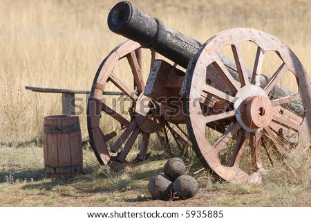 old style cannon - stock photo