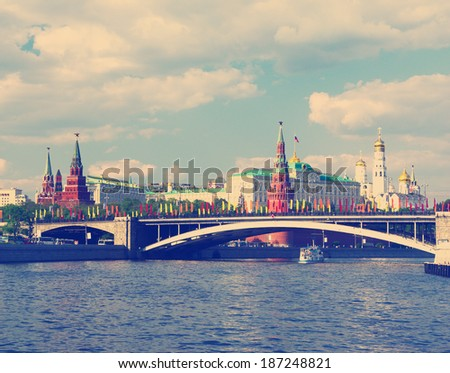 old style view of Moscow river and Kremlin embankment instagram nashville tone - stock photo