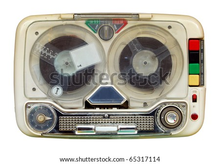Old tape-recorder - stock photo