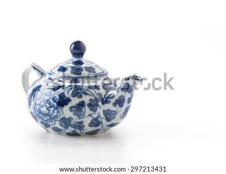 Old Teapot on white background