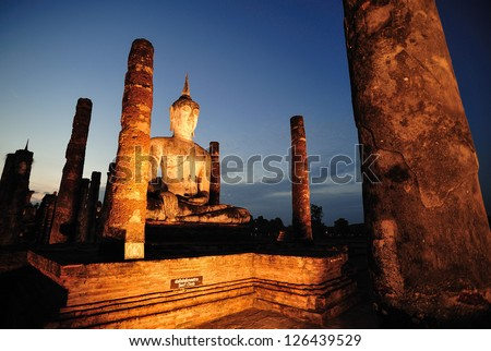 old temple at sukhothai historical park - stock photo