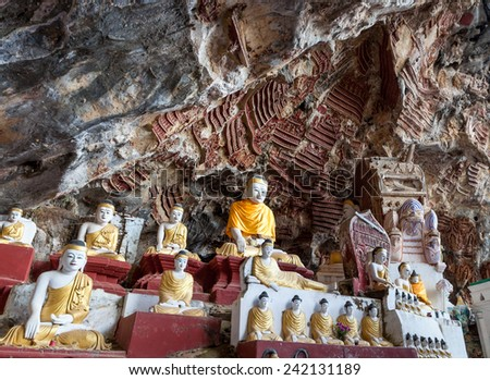 Old temple with buddha statues in Kaw Goon cave