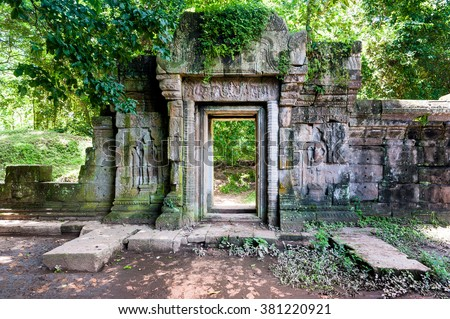 Old temples in the jungle, Angkor, Siem Reap, Cambodia - stock photo